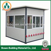 low cost building supplier low cost modular prefabricated house direct selling mobile toliet box