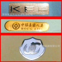 Quality most popular metal nameplate car name emblems