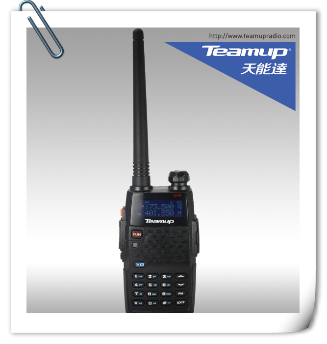 Teamup T510 Radio Transmitter Security Guard Equipment Walkie Talkie 5W power output
