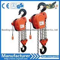 machinery and equipment electric motor crane DHS type electric winch hoist