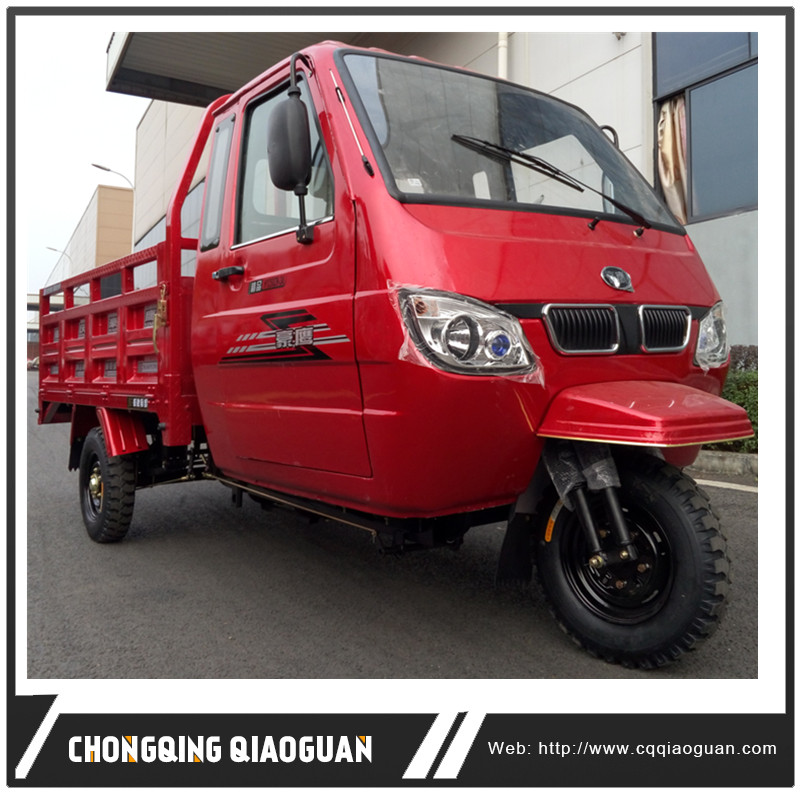 Driver Cabin Three Wheel Motorcycle Chinese Adult Three Wheel Bicycle 250CC Mini Car