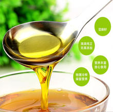 Peanut Oil Refined Bulk wholesale QIANCHI