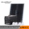 2016 best price mini portable solar power generator 80w with factory price