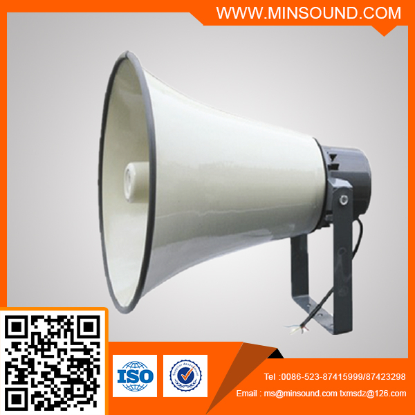 Constant Voltage Speaker System : Yh t constant voltage aluminum high quality outdoor