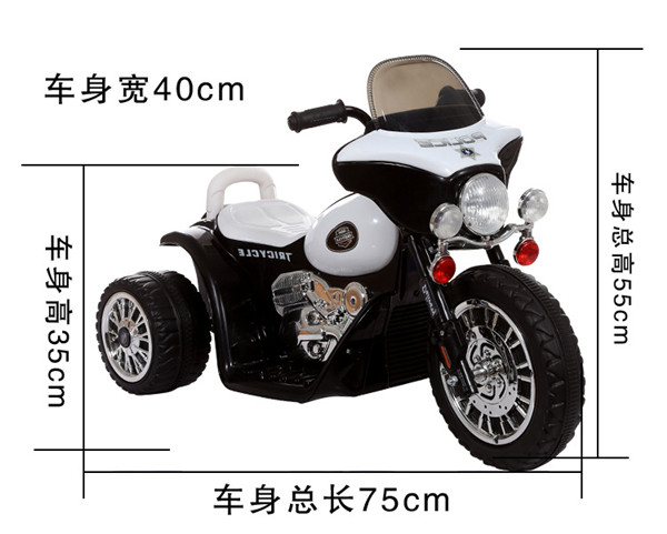 6V4AH remote control kids ride on motorcycle with music