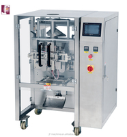 Automatic sealing vertical pouch packing machine