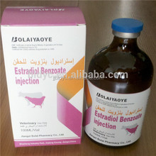 Bolai Estradiol Benzoate injection veterinary hormones