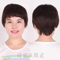 China Professional Manufacturer Silky Straight Womens Short Human Hair Wigs