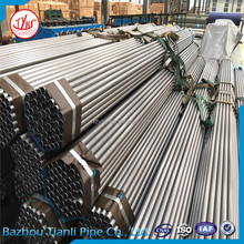 Round section welded mild steel pipe