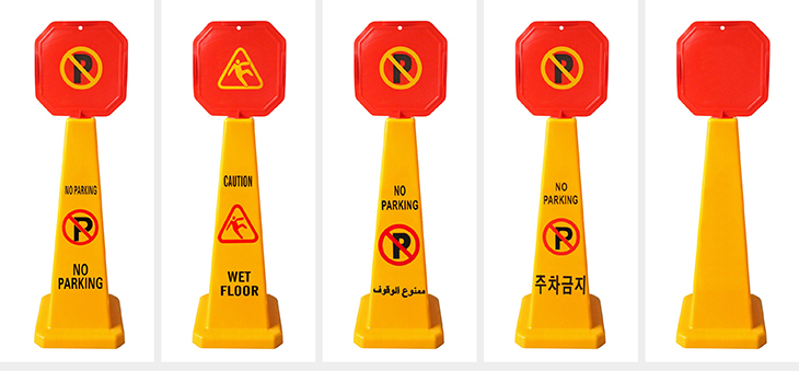 Good quality PP plastic material custom floor traffic sign board