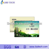 ISO RFID T5577 Card for Access control (samples are free)--11years experience in smart card accept paypal