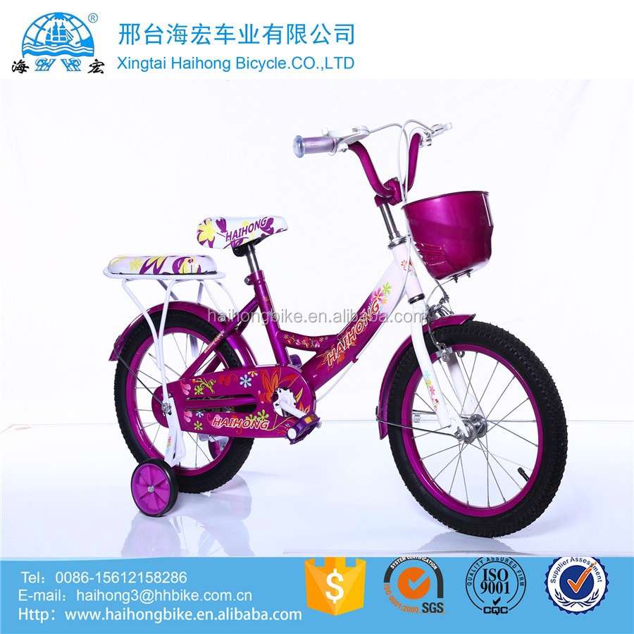 Single speed with China supplier bicycle for kids / top selling small bicycle for baby / new bicycle for children