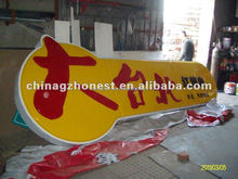 LED acrylic shop name outdoor signboard