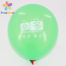 promotional cheap price wholesales advertising balloons with logo