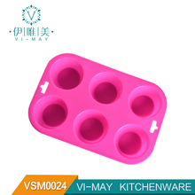 VSM0024 Silicone 6 Cup Nonstick Muffin and Cupcake Mold baking form silicone muffin form