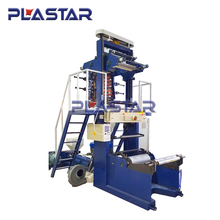 High speed mini type plastic bag HDPE LDPE LLDPE blowing film machine
