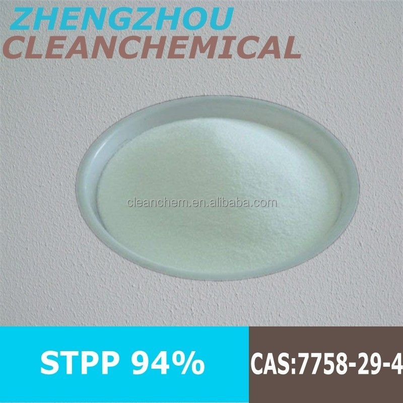 Attention!!!high quality STPP 7758-29-4 food tech grade especially detergents