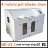 Professional automatic dog grooming tool large dogs hair dryer for pet salon equipment
