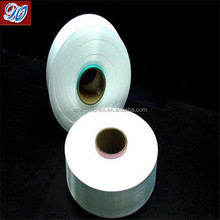 POY, terylene yarn 150D/48F partially oriented yarn pes fiber for mesh fabric