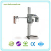 Medical equipment factory supply Hot sale portable panoramic dental x ray machine for sale