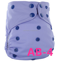 1 Piece Sale Baby Night AIO Cloth Diaper Reusable Diapers wholesaler All Size In One Packet With Two Insert