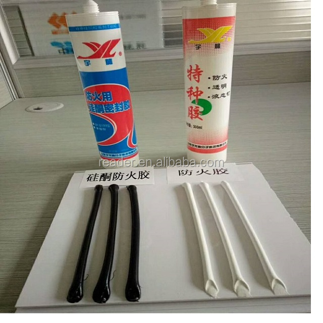 best quality factory supplier FV0 degree fireproof silicone sealant