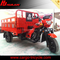 truck cargo tricycle/3 wheel motorcycle/4 wheel motorcycle