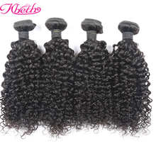 Wholesale Cheap Virgin Peruvian Hair Kinky Curly Remy Peruvian Human Hair Weave In Xuchang