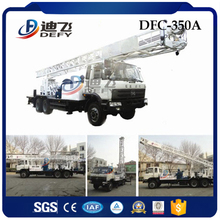 DFC-350A home water well drill machines