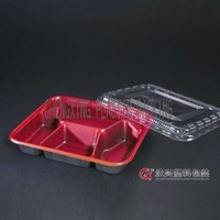 CX-1004 Disposable Sushi Tray