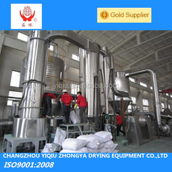 rotating flash drier stearic acid drying machine