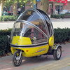 2016 NEW MODEL electric vehicle electric battery operated three wheel vehicle bubble trike