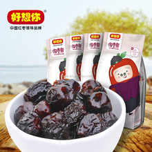 China date of Gelatin taste jujube