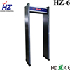 /product-detail/6-zones-security-door-arch-metal-detector-60679148441.html