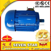 Single Phase ac 180 watt motor