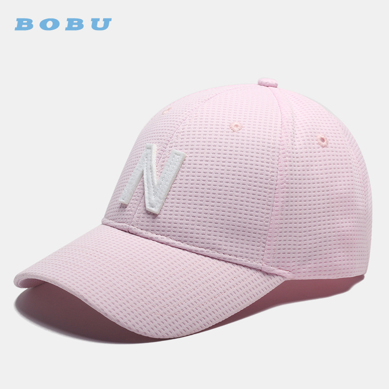oem Customize hat top quality <strong>N</strong> letter pink baseball cap