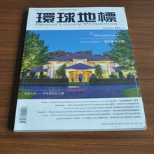 Professional Book Printing Factory, Printing art paper magazine/property magazine printing service