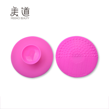 Meidao New design Silicon Cosmetic Cleaning Brush Pad Silicone Brush Cleaner