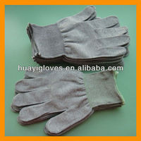 Electrical Safety Gloves HYZ33