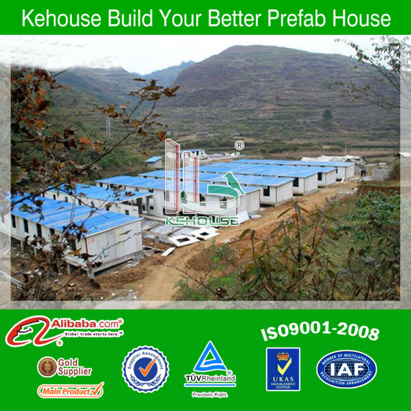 integrated lowest cost conony houses /prefabricated homes with low price