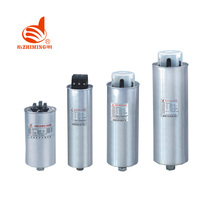 ISO9001 CE Factory Directly Sales Metallized Polypropylene Film x1 Capacitor 300v 250v