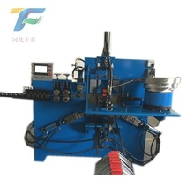 Automatic Pail Metal lifting handle forming machine Wire Bucket Handle Making machine