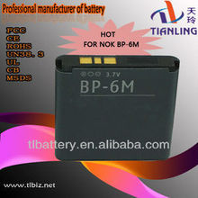 Mobile Battery Bp-6m For Nokia 9300 6280 3250 6233 N73 N93 6288