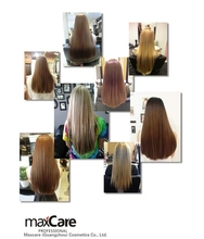 Professional hair relaxer keratin hair straightening treatment