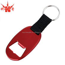 Cheap Anodized Aluminum Leather Red Color Promotional Bottle Opener Keyring