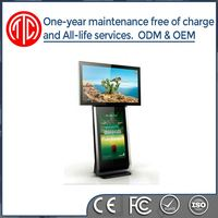 55 inch tft display lcd screen with network for advertising