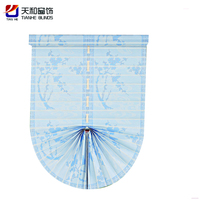 American latest curtain designs 2015 royal home decor