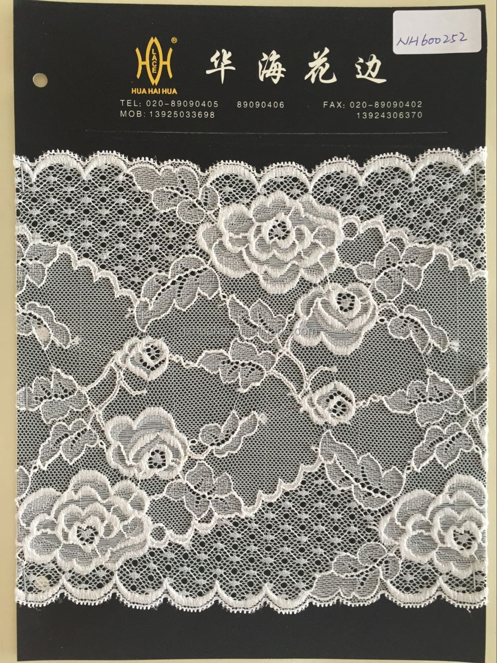 Dongguan Beinuo dentelle lace fabric With Long-term Service