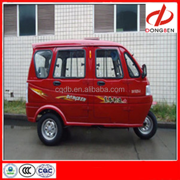 Hot 2014 New Gasoline 5 Seats Passenger Tricycle