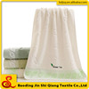wholesale jacquard embroidery logo 100% bamboo bath towel